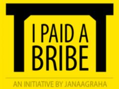 """L'uso dei media per combattere la corruzione: il sito indiano """"I paid a bribe"""""""