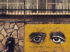 """""""La corruzione non può essere nascosta a Dio o al popolo"""""""